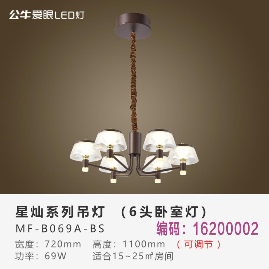 吊灯新中式大气家用客厅灯具简约轻奢中国风2020年新款星灿69W