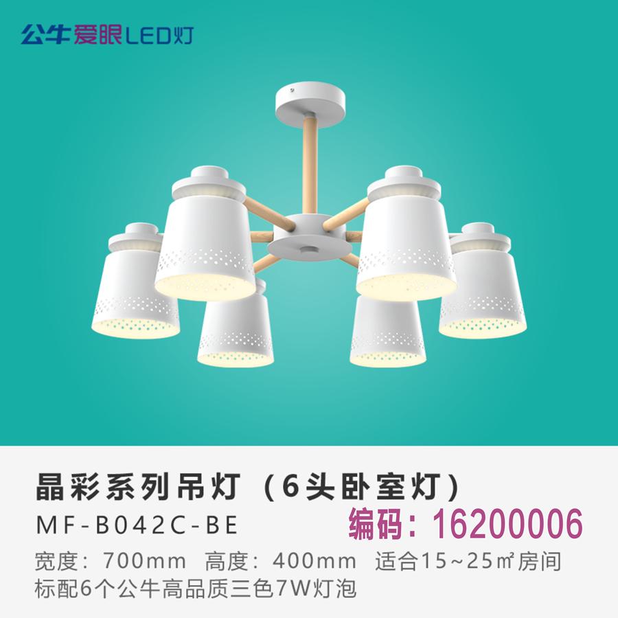 北欧LED吊灯客厅灯具简约现代创意美式餐厅卧室欧式家用六头晶彩42W