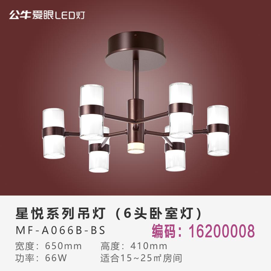 吊灯新中式大气家用客厅灯具简约轻奢中国风2020年新款星悦6头吊灯66W