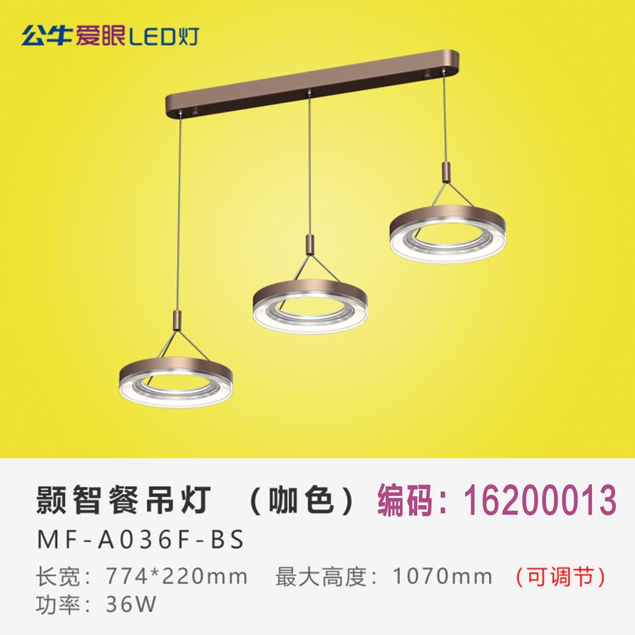餐厅吊灯三头吧台饭厅餐厅餐桌灯创意个性现代简约灯具36W咖色
