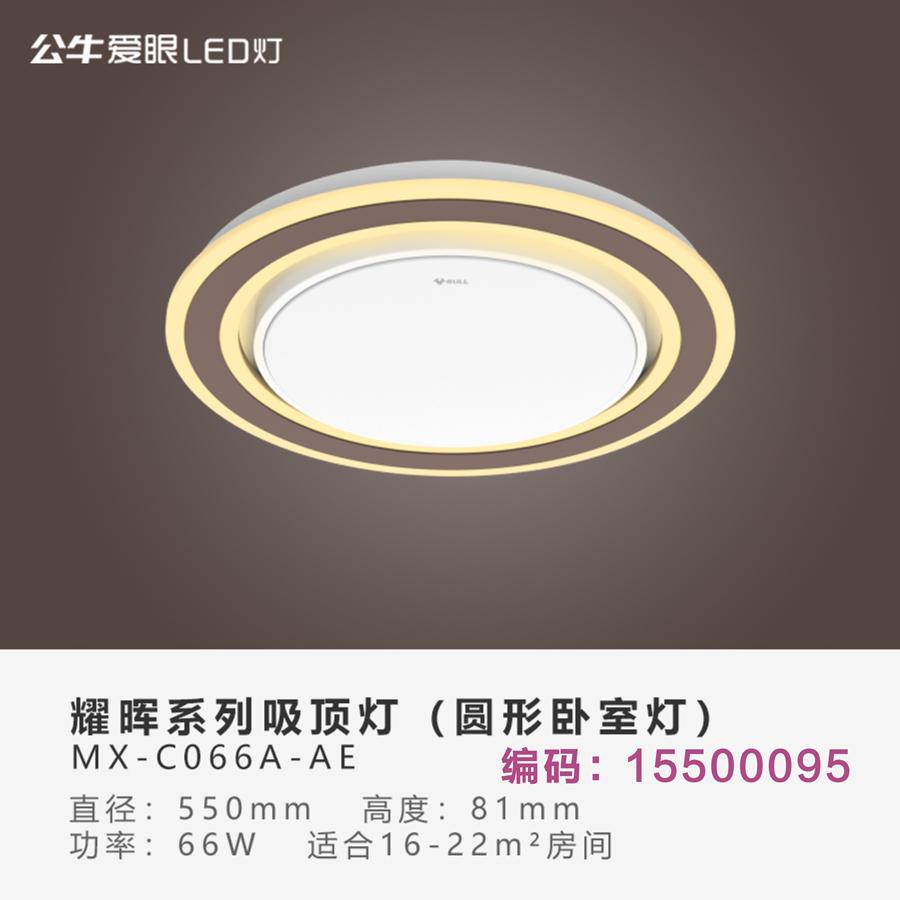2020年新款客厅灯大灯简约现代大气家用吸顶灯饰灯具66W