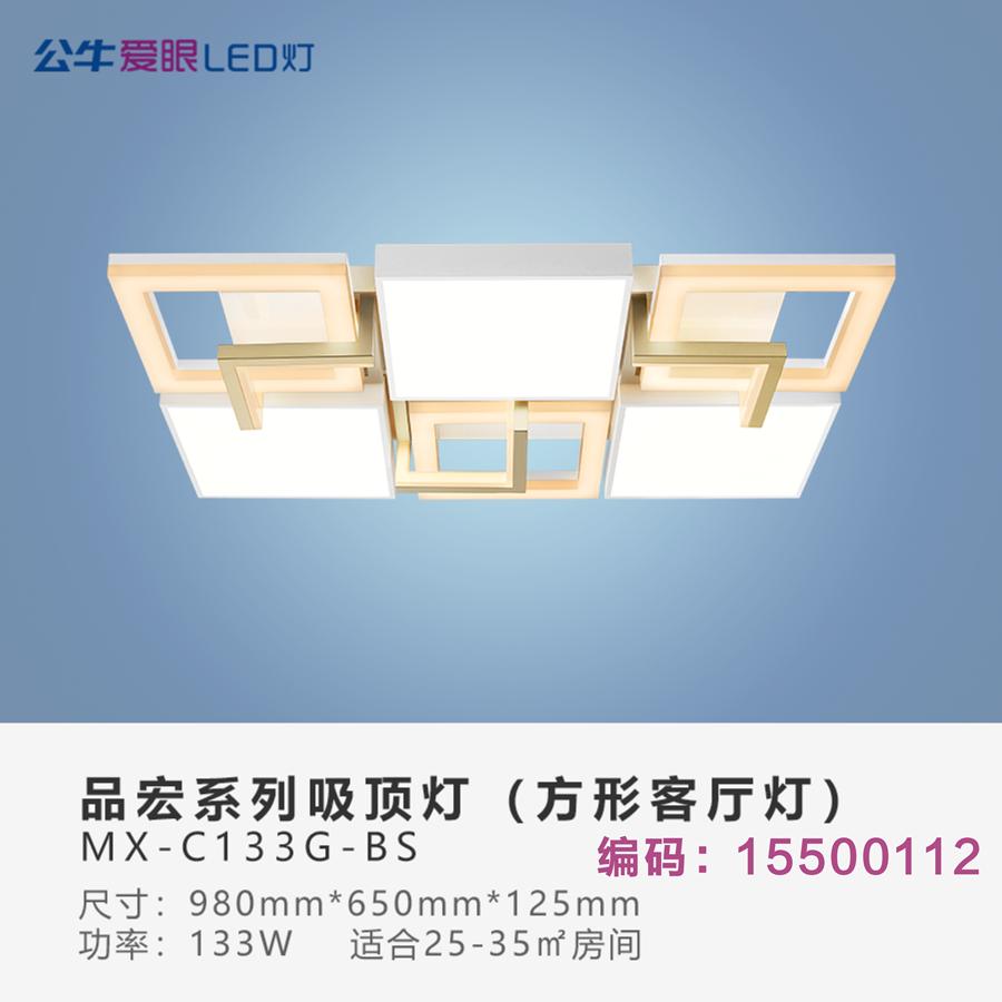 2020年新款客厅灯大灯简约现代大气家用吸顶灯饰灯具品宏133W