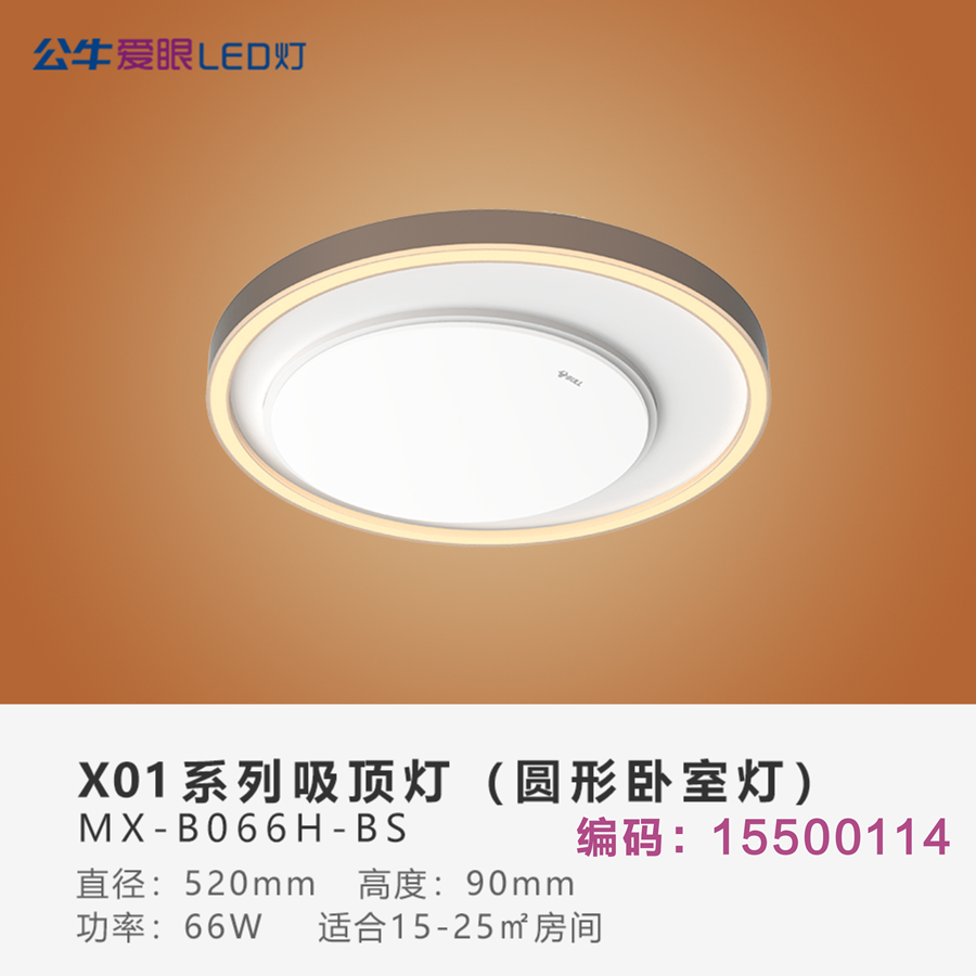 led吸顶卧室灯家用现代简约大气圆形2020年新款卧室灯具66W