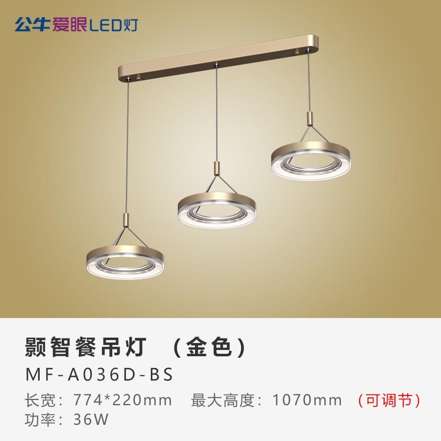餐厅吊灯三头吧台饭厅餐厅餐桌灯创意个性现代简约灯具36W金色