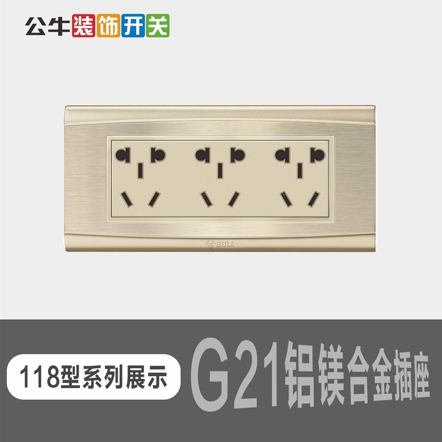 118型墙壁开关插座G21铝镁合金