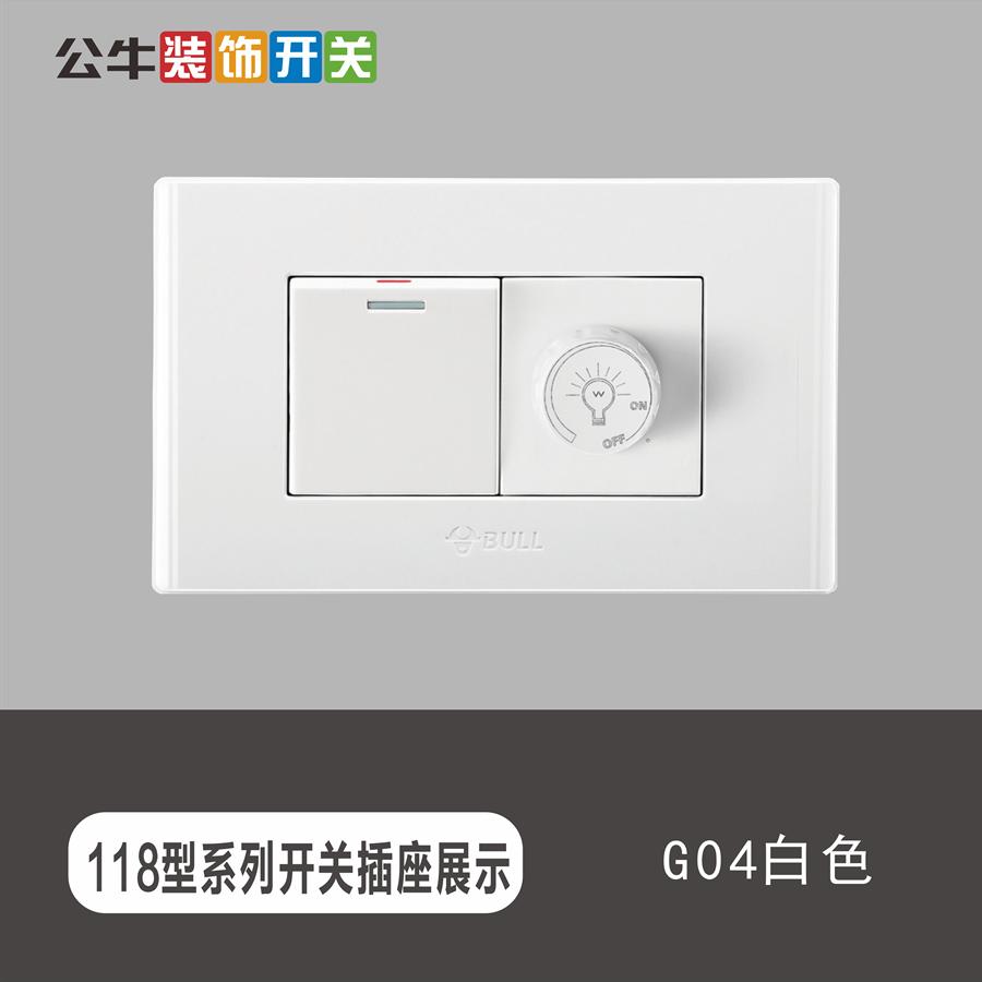 118型墙壁开关插座G04白色