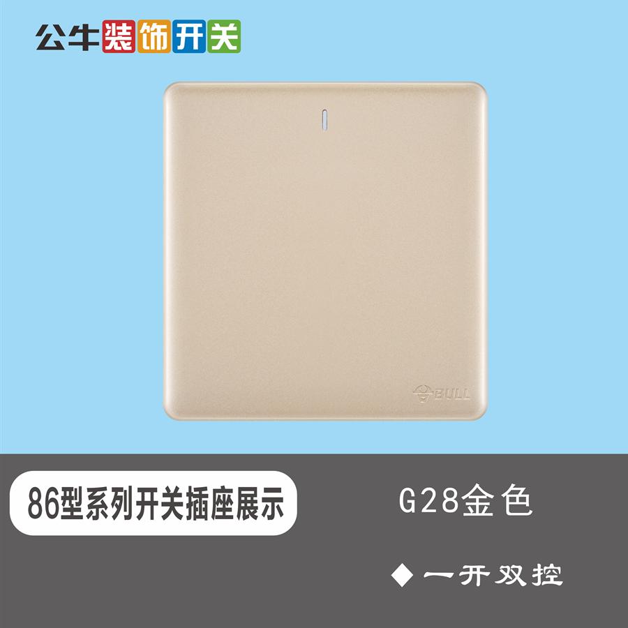 86型墙壁开关插座G28金色